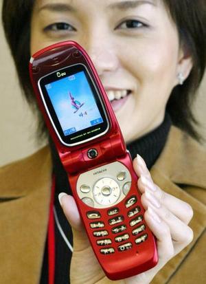 El nuevo Teléfono de la KDDI modelo a5303h está provisto de cámara fotográfica y correo de la compañía Kddi, también permitirá a los usuarios