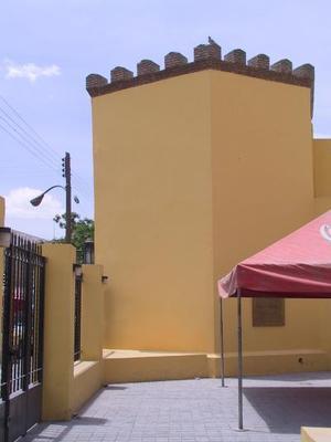 Hoy lo único que queda de aquella hacienda es la pequeña torre, en la que tiene su sede el Museo de Sitio Del Torreón, recinto que resguarda documentos y fotografías de los primeros años de esta región, y que se ubica en pleno corazón del Mercado Alianza.