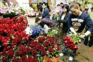 Día del Amor y la Amistad en China
