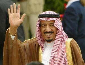 El príncipe saudí  Salman Bin Abdulaziz Al-Saud