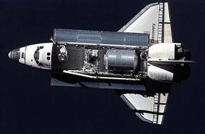 La NASA decidió  que el 'Discovery' está en buenas condiciones para un retorno seguro a la Tierra con sus siete tripulantes, el próximo lunes, y que no hará otras reparaciones en la nave que orbita a 385 kilómetros de la Tierra.