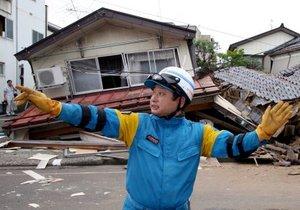 El sismo ocurrió a eso de las 10.13 de la mañana y tuvo su epicentro frente a las costas de Niigata, a unos 260 kilómetros (160 millas) al noroeste de Tokio.