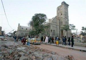 El terremoto fue sentido en el norte, centro y sur del territorio nacional, registrándose decenas de heridos, muertos, y pérdidas materiales.