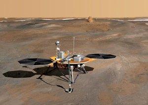 La sonda, después de haber tocado superficie a las 23.53 GMT del domingo, desplegó sus paneles solares y dos horas después envió las primeras imágenes de prueba desde Marte, la mayoría de su propia estructura, confirmando así que había llegado salvo a su destino.