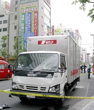 Akihabara es un distrito de Tokio conocido por sus tiendas de electrónica y como un centro de cultura moderna, y atrae a muchos visitantes de Japón y del extranjero.