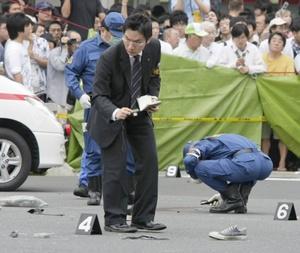 El incidente ocurrió en el séptimo aniversario de un ataque similar realizado por un hombre en la Escuela Elemental de Ikeda en la prefectura de Osaka el 8 de junio de 2001.