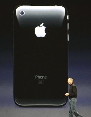 El modelo de ocho gigabytes del teléfono estará a la venta por 199 dólares a partir del 11 de julio.