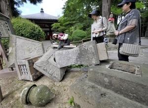 El primer ministro Yasuo Fukuda dijo que el Gobierno movilizó refuerzos militares, de la policía y cuantas personas sean posibles para encontrar a los desaparecidos, rescatar y atender a los heridos.