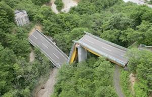 El ejército envió aviones y helicópteros para evaluar los daños debido al cierre de caminos por deslaves en la zona afectada, situada a 400 kilómetros al Norte de Tokio.