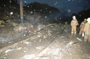 La aeronave, operada por una división de Aeroflot, estaba cerca de aterrizar en Perm, cuando se estrelló en una zona despoblada de la ciudad, indicó la vocera.