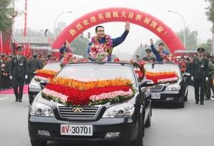 Los tres astronautas chinos que completaron la tercera misión tripulada del país asiático, Zhai Zhigang, Liu Boming y Jing Haipeng, iniciarán un periodo de cuarentena que durará unos 15 días.