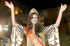 """Por medio de un comunicado la dirección del certamen Nuestra Belleza, a cargo de Lupita Jones, se deslindó """"de cualquier relación o actividad ilícita"""" en la que pudiera estar involucrada, Laura Zúñiga Huizar, Nuestra Belleza Sinaloa 2008."""
