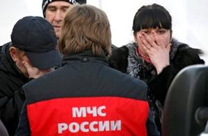 Perm, con aproximadamente un millón de habitantes, se ubica mil 200 kilómetros (700 millas) al este de Moscú en los Montes Urales.