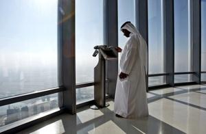 Su terraza de observación, en el piso 124, es también un récord.