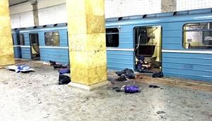 Una segunda explosión ocurrió unos 45 minutos después en la estación del Parque Kultury.