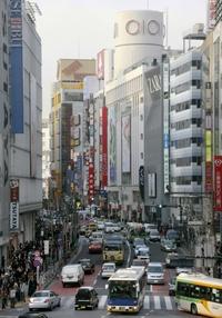 Uno de los distritos más congestionados de Tokio (Japón) hoy, martes 30 de marzo de 2010. La producción y exportación de autos en Japón en el mes de febrero marcó un crecimiento de más del 70 por ciento en comparación con el año anterior, a pesar de la recesión mundial.