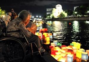 El alcalde de Hiroshima, Tadatoshi Akiba, instó a avanzar hacia un mundo sin armas nucleares y pidió al Gobierno japonés que lidere los esfuerzos para ello.