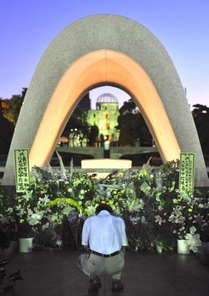 El parque ocupa la explanada dejada por la detonación de la bomba de uranio Little Boy que arrasó Hiroshima, una ciudad que contaba entonces con unos 350.000 habitantes, según los cálculos actuales.