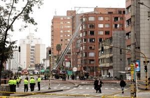 Los terroristas usaron, un auto Chevrolet Swift 1994 de color gris, cargado con 50 kilogramos de explosivo, que, al parecer, habría sido activado a través de un teléfono móvil.