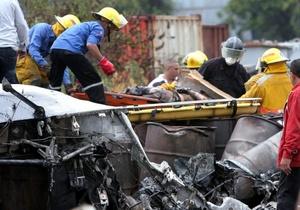 Un total de 33 personas heridas, 14 muertos y cuatro desaparecidas es el saldo del accidente que sufrió un avión de la estatal empresa venezolana Conviasa.