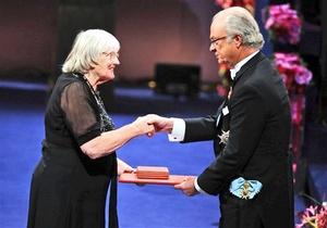 Ruth Edwards fue galardonada con el Premio Nobel en Medicina.