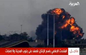 La ofensiva internacional la iniciaron 20 aviones franceses que dispararon contra blancos militares libios en Bengasi, un bastión rebelde donde Gadafi lanzó un ataque contra grupos opositores.