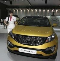 Kia Sportage R en el Salón del Motor de Seúl.