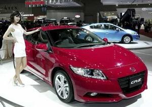 Honda CR-Z Ace.