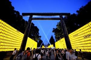 Japón celebra el Festival de Mitama en el tempo Yasukuni de Tokio.