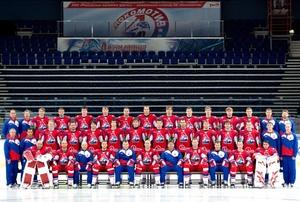 El equipo, que había ganado en tres ocasiones el campeonato de Rusia y había quedado en tercer lugar en la KHL el año pasado, incluía a jugadores alemanes, suecos, polacos, checos, eslovacos, letones, beilorrusos y ucranianos.