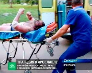 Se desconocen las causas del accidente aéreo, pero según Rosaviatsia, la agencia de aviación civil rusa, el avión no logró tomar la altura necesaria después del despegue y chocó contra la antena de una radio baliza situada fuera de la pista del aeropuerto.