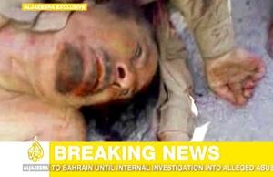 Abdul Hakim Belhaj, jefe militar del CNT, confirmó que Gadafi ha muerto a causa de las heridas después de haber sido capturado en su ciudad natal por las fuerzas del gobierno de transición libio, según la cadena de televisión qatarí Al Yazira.