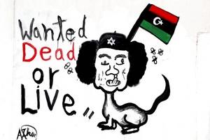 El ex hombre fuerte de Libia, Muamar Gadafi, ha muerto a consecuencia de las heridas sufridas en sus piernas después de ser capturado en la ciudad de Sirte.