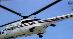 La aeronave era un helicóptero del Estado Mayor Presidencial.