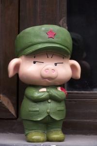 Los revolucionarios chinos fueron convertidos en figuras de anime.