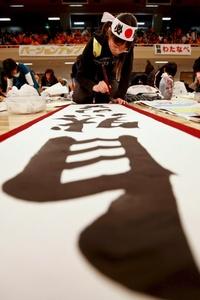 Una niña japonesa luce una banda con la inscripción Victoria segura.