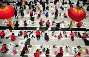 En Dalian, al norte de China, también se realiza este concurso como parte de los festejos por el Año Nuevo Lunar y la entrada de la primavera.