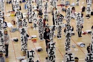 Los participantes muestran sus trabajos en el concurso de caligrafía de Año Nuevo.