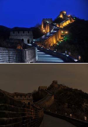 La Gran Muralla China apagó sus luces para unirse a la Hora del Planeta.