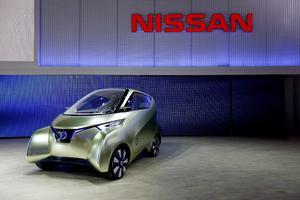La exposición ha incluido 74 modelos prototipo , entre ellos el Pivo 3 de Nissan.