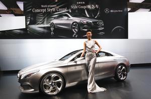 El prototipo Style Coupé de Mercedes Benz.