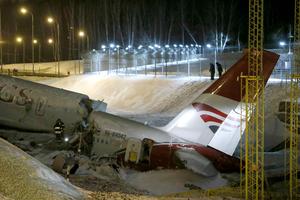 Cuatro personas perdieron la vida y el resto resultaron heridas, de acuerdo con despachos de la agencia rusa de noticias RIA Novosti.