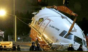 El Ministerio ruso de Situaciones de Emergencia informó que por el momento se desconoce la causa del accidente, pero estimó que podría haberse tratado de un error del piloto, aunque anunció el inicio de una investigación.