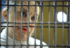 4 de marzo. Gordillo | El juez sexto en materia penal le dicta a Elba Esther Gordillo y sus coacusados auto de formal prisión, por el delito de operación con recursos de procedencia ilícita.