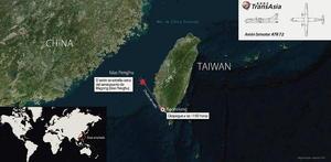 Otro siniestro aéreo se produjo el miércoles 23, con 48 fallecidos después de que un avión de pasajeros realizara un aterrizaje de emergencia en la isla de Taiwán, en el aeropuerto de Magong.