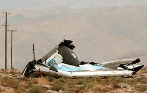 31 de octubre | Accidente Virgin Galactic. Una aeronave experimental espacial turística de la empresa Virgin Galactic se estrelló a sur de California, dejando como saldo una persona muerta (copiloto) y lesiones graves en el conductor de la máquina.