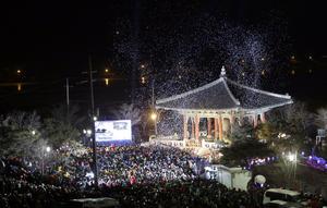 En Corea del Sur los habitantes también se reunieron para decirle adiós al 2014 y hola al 2015.
