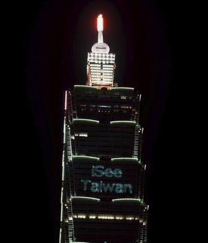 El rascacielos Taipei 101 se iluminó para dar la bienvenida al año nuevo, en Taipei, Taiwán.