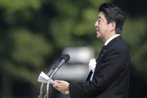 El primer ministro japonés, Shinzo Abe, encabezó los eventos de recuerdo.