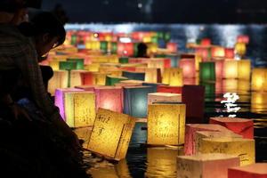 Hiroshima conmemoró el 70 aniversario del lanzamiento de la bomba atómica por parte de EU contra esta ciudad nipona.
